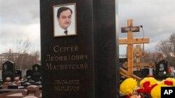 2009년 교도소에서 의문사한 변호사 세르게이 마그니츠키의 묘소.