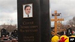 Gora berevankarê mafên mirovan Sergei Magnitsky