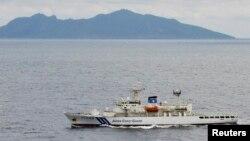 Tàu tuần của Nhật Bản gần quần đảo tranh chấp Senkaku/Điếu Ngư ở Biển Hoa Đông.