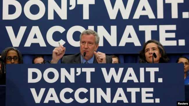 麻疹疫情升级 纽约市长宣布进入卫生紧急状态