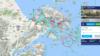 대북제재 선박 중국 근해 포착...자산동결 여부 주목