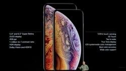 iPhone သစ္ ၃ မ်ဳိးနဲ႕ Apple လက္ပတ္နာရီ သစ္ ထြက္မည္