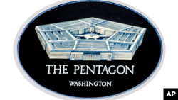 The Pentagon Logo