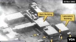 Salah satu hasil pemotretan udara satelit mata-mata AS mengenai laboratorium nuklir di Irak sebelum invasi militer AS (foto: tahun 2002).