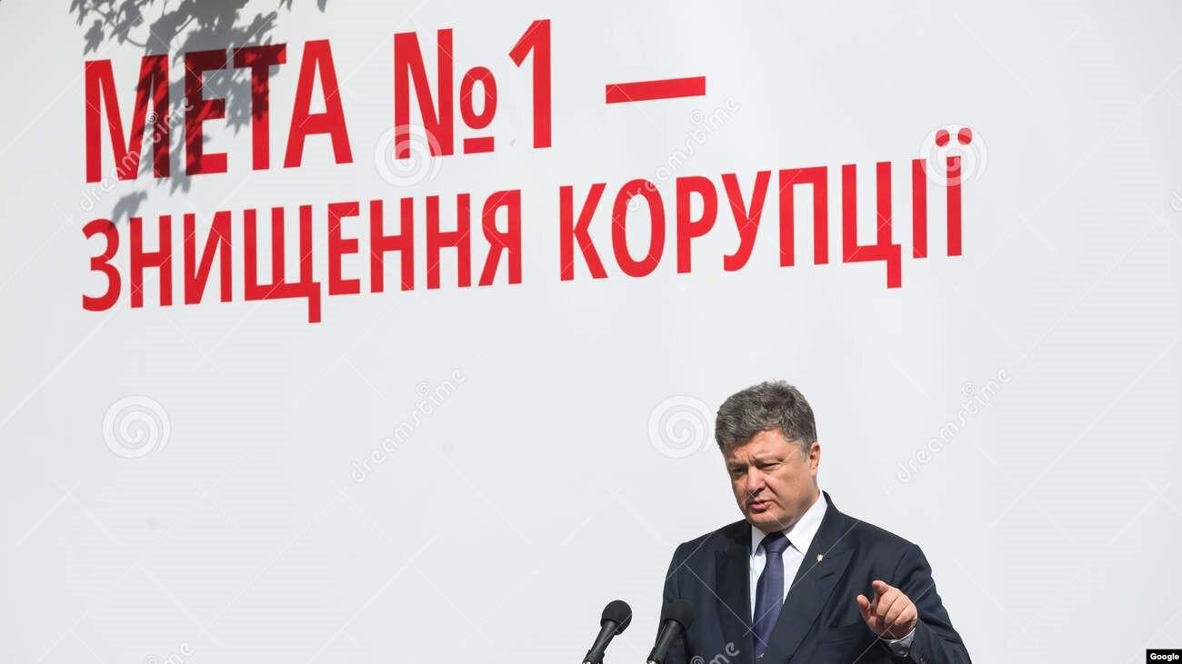 США призывают Украину продолжить антикоррупционные реформы
