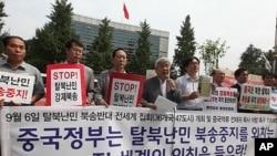 Người tị nạn Bắc Triều Tiên biểu tình bên ngoài Ðại sứ quán Trung Quốc tại Seoul, Nam Triều Tiên.