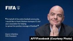 جیانی انفنتینو، رئیس فدراسیون جهانی فوتبال