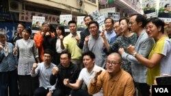 民主派立法會補選九龍西候選人姚松炎造勢大會。(美國之音湯惠芸攝)