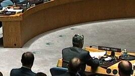 Thaçi e Vuçiç në Këshillin e Sigurimit