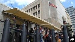 L'ambassade américaine à Tel-Aviv le 17 mars 2003.
