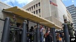美国驻特拉维夫大使馆(资料照)
