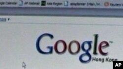 گوگل متنازع جزائر کے لیے چینی نام استعمال نا کرے: جاپان