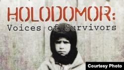 Фрагмент обложки видеодиска «Голодомор: голоса очевидцев». Courtesy photo