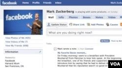 Con 500 millones de seguidores, Facebook se convertiría en la página web que conecta a más personas en el mundo.