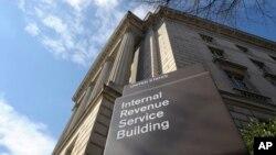 Gedung Dinas Penerimaan Pajak Federal Amerika (IRS) di Washington DC, 22 Maret 2013 (Foto: dok).