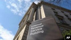 Здание Налоговой службы США в Вашингтоне (архивное фото)