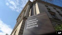 EL IRS dijo que al menos había procesado 15 mil devoluciones de impuestos fraudulentas durante la temporada 2015 debido al robo cibernético del que fue víctima.