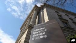 미국 수도 워싱턴의 국세청 건물. (자료사진)