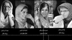 تهدید زندانیان سیاسی زن اعتصاب کننده اوین