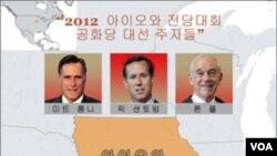 Los siete candidatos republicanos que aspieran a ganar la nominación presidencial.