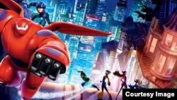 Characters from Disney's latest animated film 'Big Hero 6.'