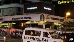 Mgahawa wa Starbucks mahala ambako shambulizi hilo lilitokea nchini Indonesia