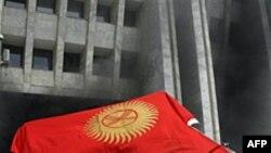 Qırğızıstanın yeni seçilmiş parlamenti bu gün ilk sessiyasını çağırıb