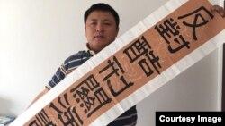 中国709抓捕案代理律师被约谈