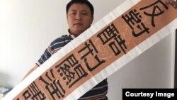 陈建刚声援在押律师谢阳(陈建刚律师推特图片)