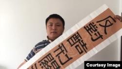 中国人权律师陈建刚声援在押709律师谢阳(陈建刚推特图片)