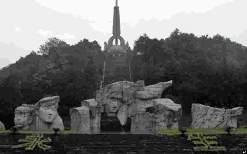 红军突破湘江烈士纪念碑园