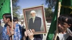 اعتراض افغان ها به کشته شدن ربانی