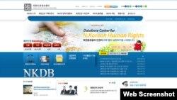 [인터뷰 오디오 듣기] 북한인권정보센터 윤여상 소장