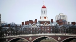 Quiz - Harvard Accused of Discriminating Against Asian-Americans