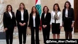 کابینه جدید دولت لبنان، شش وزیر زن دارد، خانم عکر نفر وسط است.