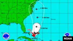 El cono blanco muestra la ruta esperada del huracán Joaquín según uno de los modelos meteorológicos, pero todavía es pronto para saber hacia dónde se dirige.