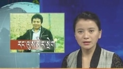 Kunleng News 5 Oct 2012