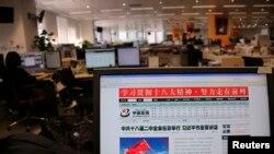 Mart ayında siber saldırıya uğradığı önesürülen Çin askeri web siteleri