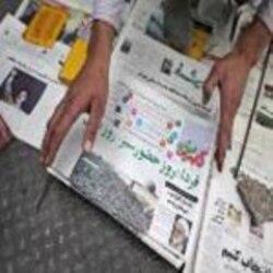 وقايع روز: پوليتکو می نويسد جنبش مسالمت آميز سبز ايران پرچمدار تغييرات بزرگ در خاورميانه قرن بيست و يکم خواهد بود