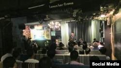 Đêm nhạc 'Sài Gòn Kỷ niệm' 15/8/2018 trước khi bị an ninh bố ráp. Facebook Dương Đại Triều Lâm.