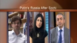ON THE LINE: Putin's Russia After Sochi