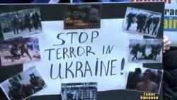 Лобістів Януковича у США пікетували
