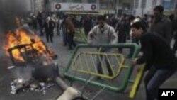 ABD İran'daki Gelişmelerden Kaygılı