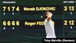 Đoković i Federer igrali su najduže finale u istoriji Vimbldona