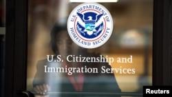 Kantor Imigrasi dan Kewarganegaraan di New York.