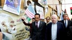 مک کین از بنغازی دیدن می کند