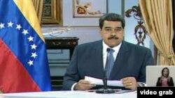 La nota fue entregada al encargado de negocios de la embajada estadounidense en Caracas un día después de que el presidente Nicolás Maduro acusara a Washington de buscar una intervención militar extranjera en su país.