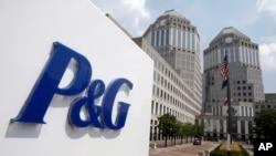 Штаб-квартира компании Procter & Gamble в городе Цинциннати в США (архивное фото)