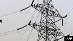 Công ty Trung Quốc trúng thầu xây dựng nhà máy điện ở Việt Nam