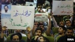 شرکت کنندگان در همایش دلواپسیم انتقادات تندی علیه توافق ژنو مطرح کردند
